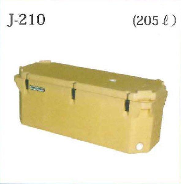 画像1: サエプラスト 漁船用クーラーボックス J-210 (1)
