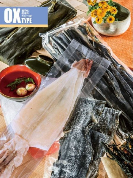 画像1: 明和産商 透明性 防湿性 ガゼット袋 OX-150470 G50 1ケース1,000枚入り (1)