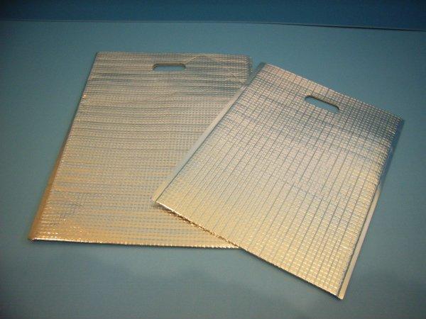 画像1: 封緘シール付き 保冷袋 一般品(シルバー) LLサイズ 1ケース100枚入り (1)